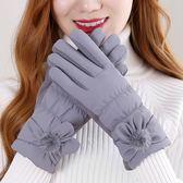 手套秋冬季女士保暖手套加絨加厚韓版觸屏防寒騎車開車防滑羽絨棉手套 Ic2805【每日三C】