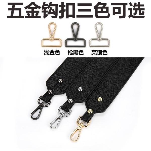 小CK包包肩帶單買寬包帶配件斜挎單肩包背帶百搭寬肩帶配件包帶子 快速出貨