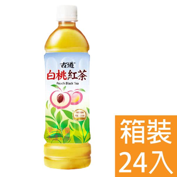 古道 白桃紅茶 575ml 24入/箱 免運費