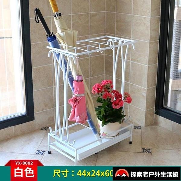 雨傘架家用酒店大堂商用雨傘桶10孔8鉤收納【探索者】