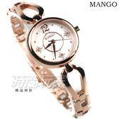 MANGO 星芒晶鑽輕巧手鍊女錶 藍寶石水晶防水手錶 珍珠母貝面 白x玫瑰金 MA6730L-81R