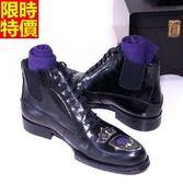 馬丁靴-熱銷造型明星同款經典真皮男短靴5s33[巴黎精品]