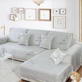 夏季沙發墊沙發套防滑歐式涼席全蓋沙發罩全包非萬能套通用