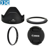 又敗家@JJC佳能Canon副廠SX70 SX60  G3X LH-DC100遮光罩+FA-DC67B轉接環+鍍膜67mm保護鏡+67mm鏡頭蓋相容LH-DC90