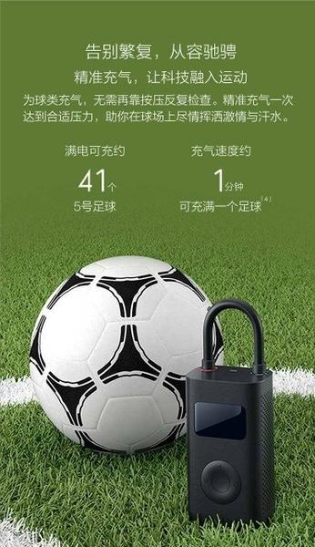 【保固一整年】原廠正品 小米米家充氣寶 打氣機 充氣機 打氣筒 打胎器 胎壓檢測儀 檢測器