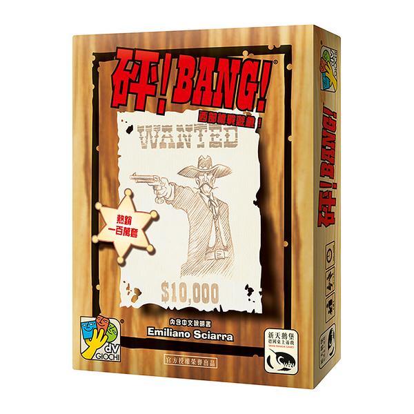 『高雄龐奇桌遊』 砰! BANG! 繁體中文版 正版桌上遊戲專賣店