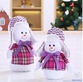 幸福居*聖誕裝飾品禮品擺件布景道具 紫色可愛雪人娃娃 2016聖誕新品HOT(中號)