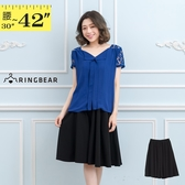 加大尺碼--韓風都會俐落質感鬆緊腰頭舒適五分寬褲(黑XL-4L)-S82眼圈熊中大尺碼