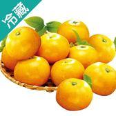 【佛利檬】皮薄多汁茂谷柑(1kg±5%/袋)【愛買冷藏】