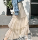 2020春秋新款高腰白色多層次蛋糕裙紗裙半身裙女黑色網紗裙長裙子 3C優購