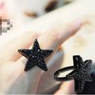 ※現貨 黑糖瑪奇朵五角星戒指【VM47076】