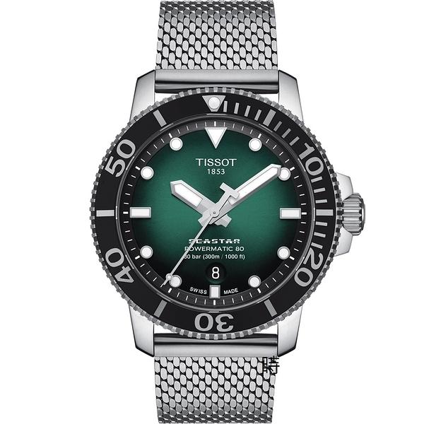 TISSOT天梭 Seastar 海星300米潛水 機械錶 T1204071109100 /43MM