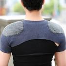 護肩帶 羊絨護肩保暖自發熱中老年秋冬加絨護肩膀護肩帶男女士通用防寒 交換禮物