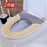 馬桶墊坐墊暖暖珊瑚絨坐便套拉?式通用燈芯絨家用防水坐便器墊子