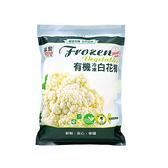 【福業】有機凍白花椰菜 (300g/包)