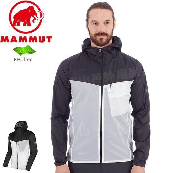 Mammut長毛象 1012-00110-00226黑/白 男防風防潑水機能外套 Convey WB運動抗風夾克 東山戶外