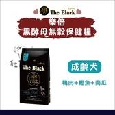 LaPetz樂倍〔黑酵母無穀成犬配方,5kg,台灣製〕