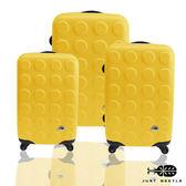 行李箱28+24+20吋 ABS材質 積木系列【Just Beetle】