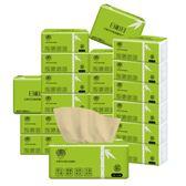 日相月竹漿本色原木抽紙巾3層300張紙抽家用衛生紙10包家庭裝