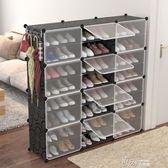 鞋架組裝家用經濟型多功能省空間家用家里人隔層塑料鞋櫃 道禾生活館igo