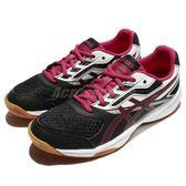 Asics 羽球鞋 Upcourt 2 黑 粉紅 2代 輕量 亞瑟士 透氣 運動鞋 女鞋【PUMP306】 B755Y-9021