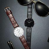 手錶 超薄男士手錶皮帶男學生韓版簡約時尚潮流男錶防水石英錶腕錶  維多原創