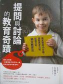 【書寶二手書T1/親子_MQV】提問與討論的教育奇蹟_全聲洙