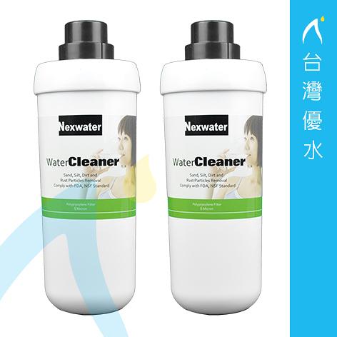 【免運費】Norit台灣諾得淨水24.2.100 PP纖維前置濾心2支組