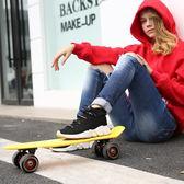 滑板初學者青少年公路男女兒童成人四輪車 愛麗絲精品