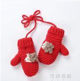 手套 兒童手套加絨男女童保暖加厚雙層卡通針織勾花寶寶手套 蓓娜衣都