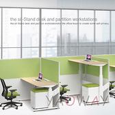 【耀偉】 單人桌(不含屏風側櫃)120X70桌面 (電動升降桌/辦公桌/電腦桌/主管桌)