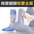 按摩器儀小腿氣壓揉捏腳部足底腳底全自動空氣波電動老人家用 莎瓦迪卡