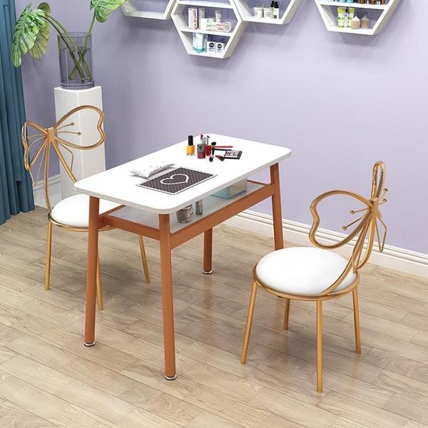 美甲桌 簡約美甲桌椅套裝經濟型單人雙人美甲台網紅美甲桌子AQ 有緣生活館