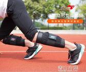 綁腿  男負重裝備跑步鉛塊鋼板可調節運動隱形沙包綁腿手臂 青山市集