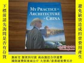 二手書博民逛書店My罕見Practice of Agriculture in C