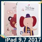 iPad 9.7吋 2018新款 卡通彩...