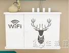 免打孔墻上壁掛機頂盒置物架wifi貓無線路由器收納盒多媒體箱遮擋WD 小時光生活館