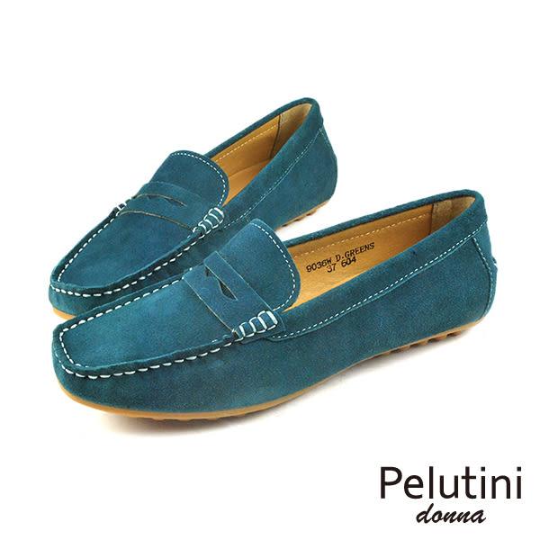 【Pelutini】donna麂皮豆豆鞋/女鞋 湖水綠(9036W-DGRS)