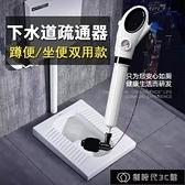 馬桶疏通器 通廁所神器堵塞蹲坑一炮通地漏通馬桶高壓下水道廁所疏通器蹲式