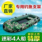 3人皮劃艇 充氣船橡皮艇加厚 雙人釣魚船氣墊船特厚2人漂流船QM   JSY時尚屋