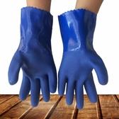 全浸塑978殺魚橡膠止滑勞保手套 全膠顆粒防水防滑耐磨防油耐酸堿  極有家