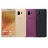 Samsung Galaxy J4 (2018) 2G/16G 雙卡智慧手機★ 送玻保+空壓殼