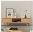 北歐簡約櫃客廳現代小戶型臥室橡膠木實木櫃茶幾組合地櫃 星河光年DF