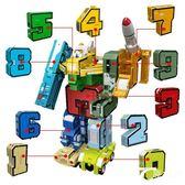 數字變形玩具金剛戰隊合體機器人益智套裝全套男孩4歲字母恐龍0-9