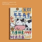 卡通iPad air3保護套mini1/2/3平板殼矽膠套【輕派工作室】