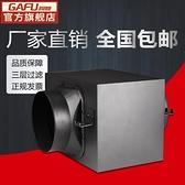系統 室內空氣凈化箱過濾器PM2.5前置除塵凈化器過濾箱品質佳-- 易家樂