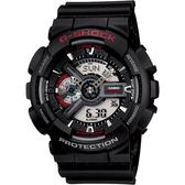 CASIO 卡西歐 G-SHOCK 經典紅黑重機雙顯手錶-55mm(GA-110-1A)