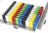 塑料多米諾骨牌兒童1000片益智力