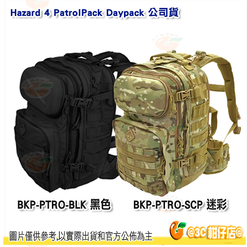 Hazard 4 BKP-PTRO-BLK BKP-PTRO-SCP 硬殼萬用包 公司貨 相機包 後背包 肩背包 兩色