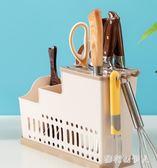 多功能塑料刀具 架廚房收納架筷子籠刀架組合瀝水架可掛壁置物架 QX7084 【棉花糖伊人】